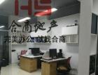 西湖国际广场65平,1个办公室,交通便利,带空调
