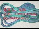 ONLIVE皮带钢丝芯同步带加绿布加PU皮带