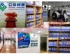 天津东丽区解决税务异常漏报税解除非正常