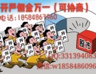 天津滨海新区证券公司炒股开户对比分析哪家适合短线股民