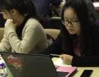 上海松江英语零基础学习 提高职场英语拒绝哑巴口语