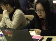 松江成人新概念英语培训教你学习音标发音口诀