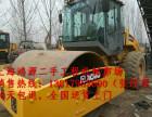 淄博二手旧压路机市场 转让20吨压路机