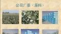 金色胡杨千层被加盟 家纺床品 投资金额 1-5万元