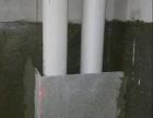 常德专业包厨房阳台卫生间下水管
