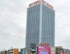 冷水滩舜德财富中心六楼115平米写字楼出租
