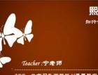 学信网可查2017年秋季北京理工大学(网教)专升本招生中
