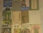 很多书,或许有你想要的!