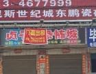 毛巾厂红绿灯路口 商业街卖场 76㎡