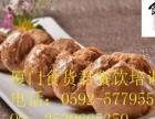 莆田在哪里学红糖馒头 早餐包子馒头煎包等包类培训