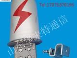 华来特 新型塔用铝合金光缆接头盒