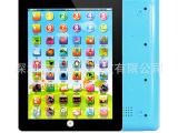 厂家批发 ipad中英文平板电脑 点读学习机 儿童益智早教玩具