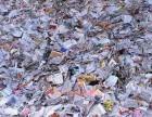 海口回收废品小 达人