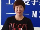 楊浦專業提供月嫂育嬰師保姆老人護理