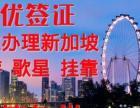 中国签证批发中心