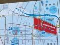 米兰签约入住国际贸易城 国家重点项目