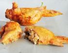 學雞翅包飯技術培訓到哪好