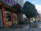洗车美容店位于主道路边旺铺急转让