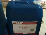 北京筑牛牌钢筋阻锈剂厂家价格