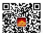 3158招商加盟网加盟 火锅 投资金额 1万元以下