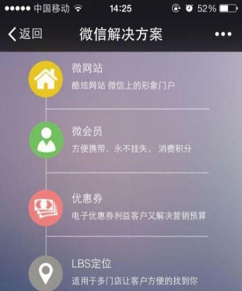 微信公众号开发三级分销微商城,微信小程序定制开发