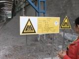 山西危险废物的回收与处置,危废协议签订,废机油 废矿物油回收