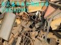 湖北二手工地废料回收价格-荆州监利县二手工地废料回收价格