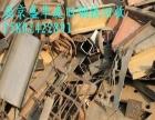 海南海口市三亚市二手工地废料回收公司
