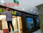 株洲湘林家政专业承接开荒保洁、家庭保洁、地毯清洗等