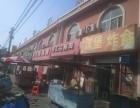 旺铺帮 运河区朝阳小学对过汉堡店转让客流大