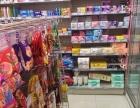 个人信息 茶园超市低.价转让