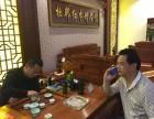 缅甸黄花梨茶桌图片大全