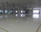 梅州停车场地坪工程环氧地坪漆梅州和缘地坪工程公司
