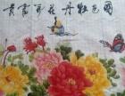 国色牡丹花开富贵十字绣