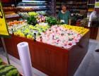 常德创业开店,就开刚需的水果店