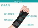 广州手腕固定支具生产厂家