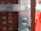 四会上门开锁换锁电话