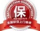 欢迎访问(宁波dave马桶官方网站)各售后服务咨询电话欢迎您