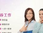 深圳专业职业技能培训半永久培训,纹绣,包教会