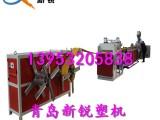 新型PVC止水带生产线 止水带设备SZJ65/132