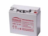 乐珀尔蓄电池12V65AH