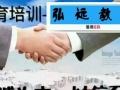 学信网查询,专科,本科学历教育〜2017年报