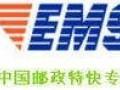 沈阳国际快递公司EMS全球DHL速递UPS航空