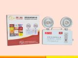 深圳市 泰辉消防应急照明灯具 LED应急灯双头灯