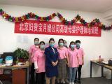 大興區北京正規月嫂品牌加盟隨到隨學,循環上課
