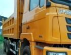 德龙后八轮自卸车 包提档过户 可按揭贷款
