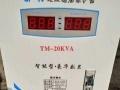 稳压器,增压器,农村地区经常电压不足导致...