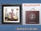 陕西特色纪念品 什么可以拿出手呢西安古钱币皮影相框礼盒