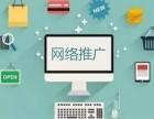 顶呱呱网站建设能为企业带来哪些效益