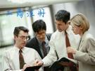天津空港经济开发区注册公司低价格房号1000起